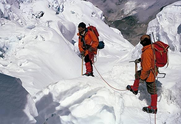 Everesteko Izotz Jauzia zeharkatzen, 1974ko Tximist espedizioan (Espedizioaren bilduma)