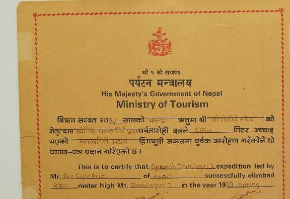 Gailurreratzea ziurtatzen duen diploma, Dhaulagiri 1979 - G. Ariz